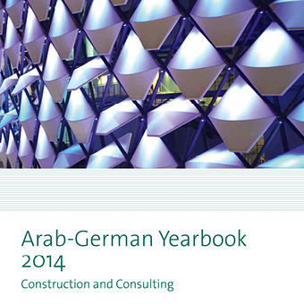 Zayed University Abu Dhabi - Arab-German Yearbook, 2014, 2014